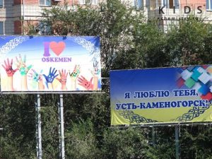 плакаты с днем города