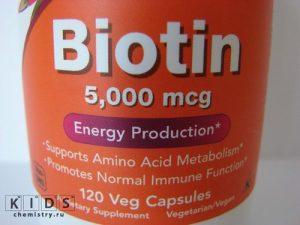 биотин в капсулах
